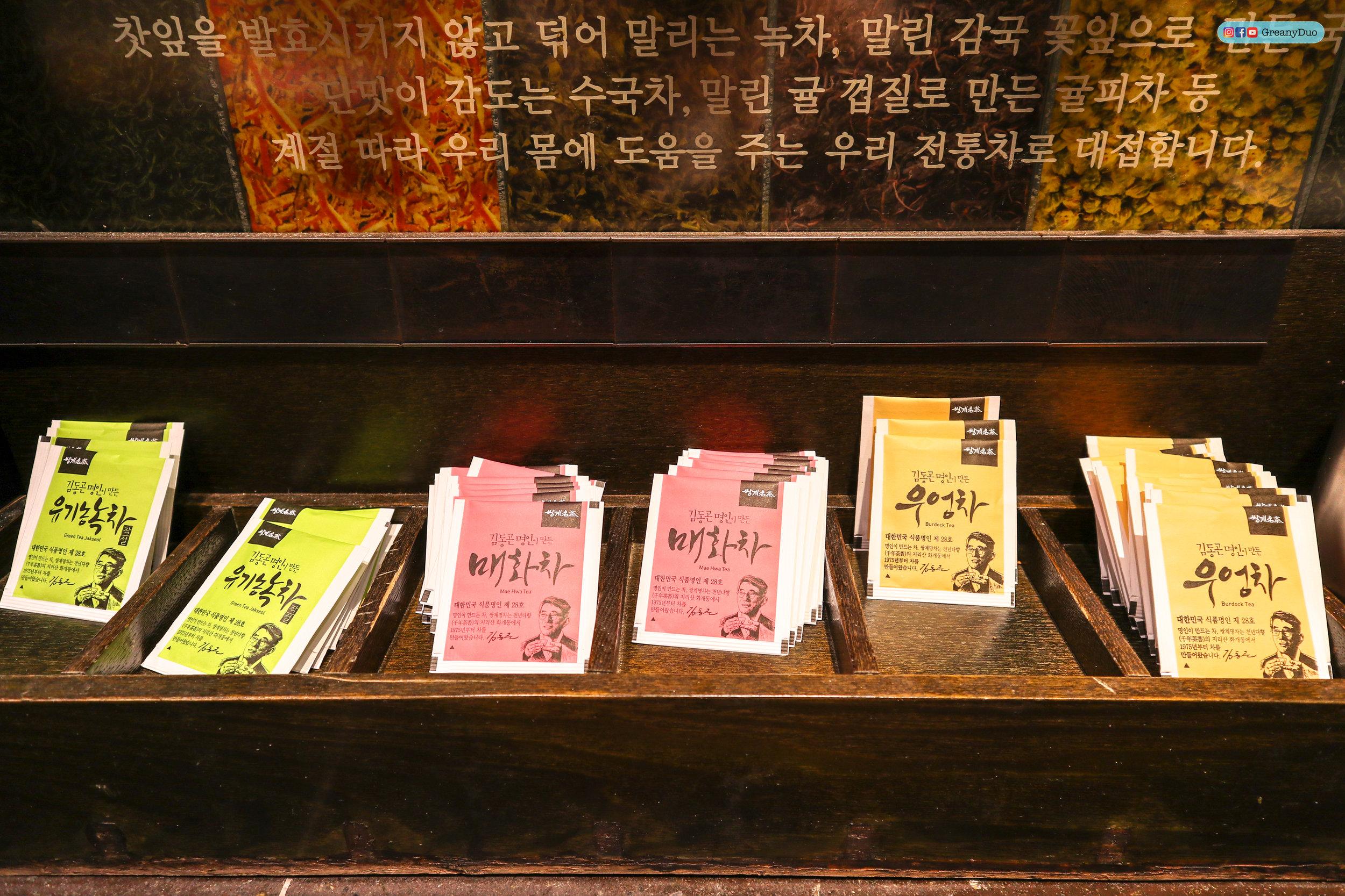 tea, nature kitchen buffet, seoul korea