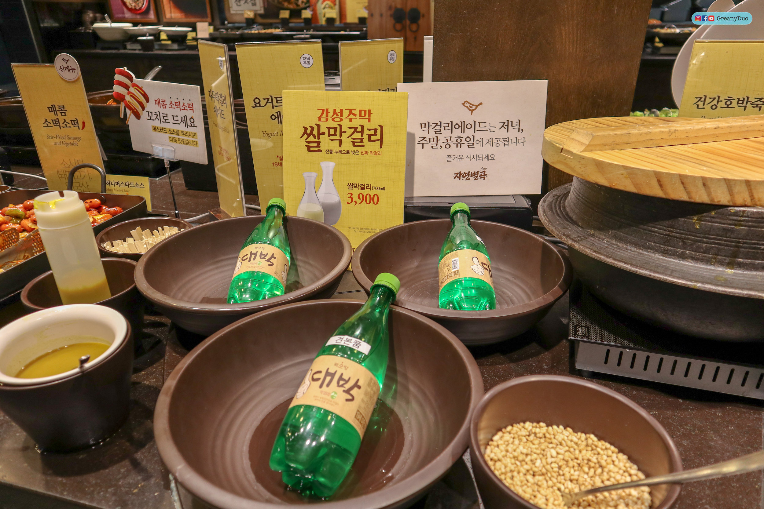 korean rice soju, nature kitchen buffet, seoul korea