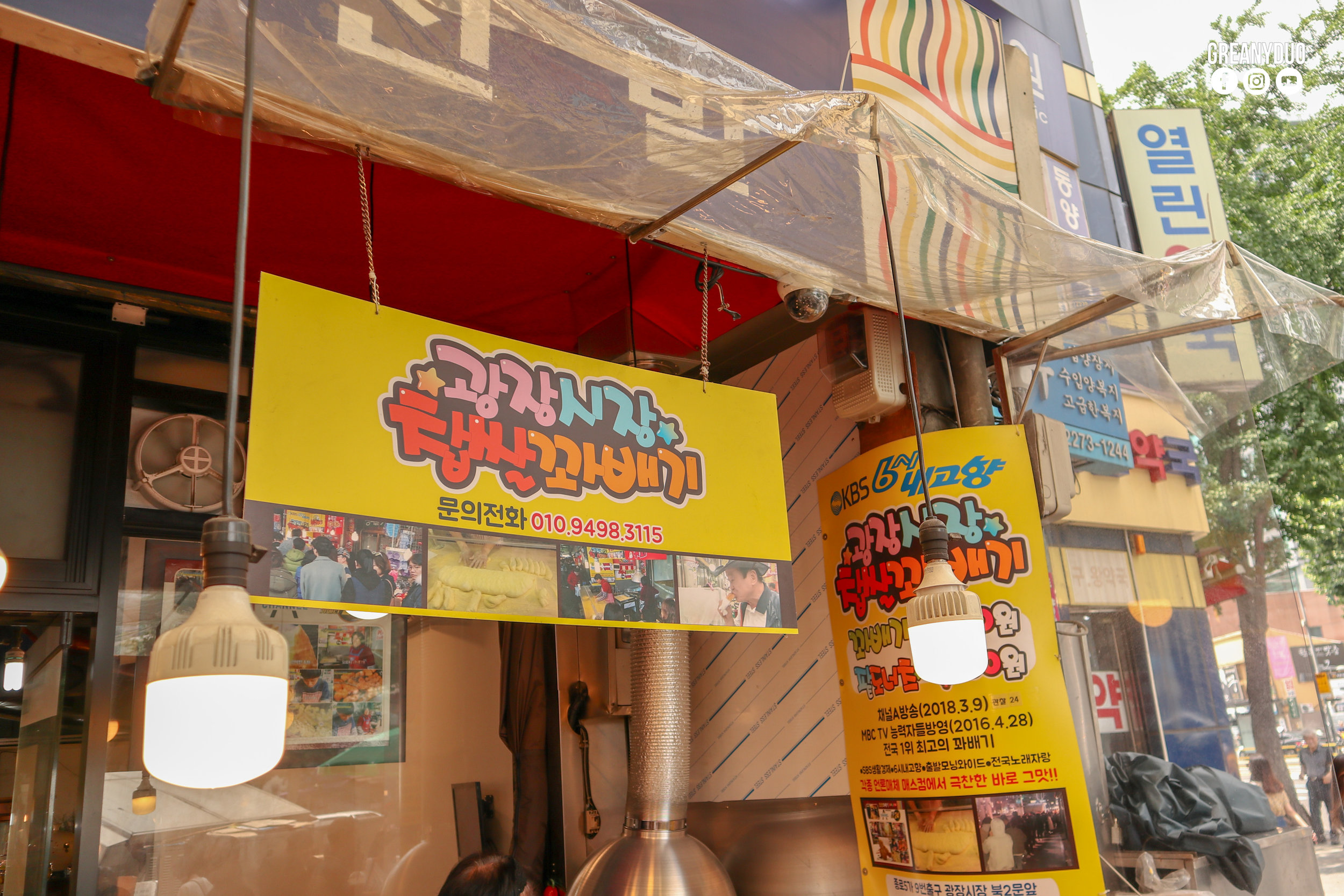 fried cinnamon bread stick shop,ตลาดกวางจัง (Gwangjang Market)