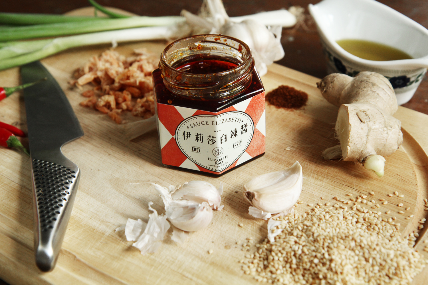 Product identity and packaging - Elizabeth spicy sauce