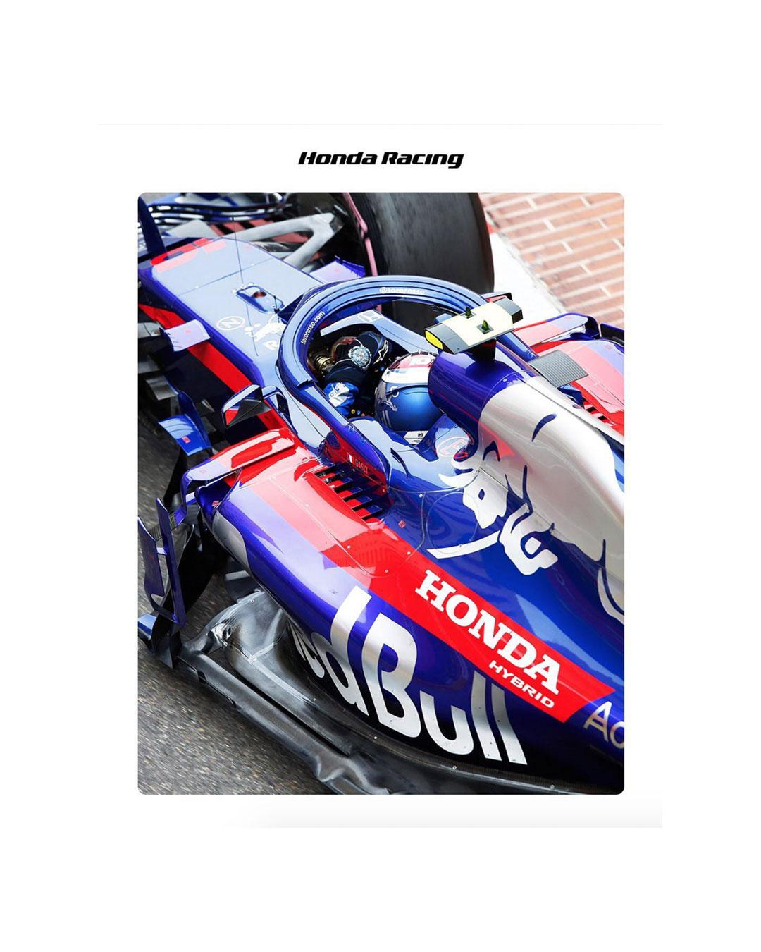 ary-and-joe-honda-formula-1-poster.jpg