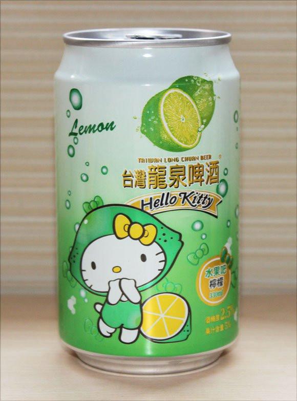 Marketing beer to women in Taiwan.