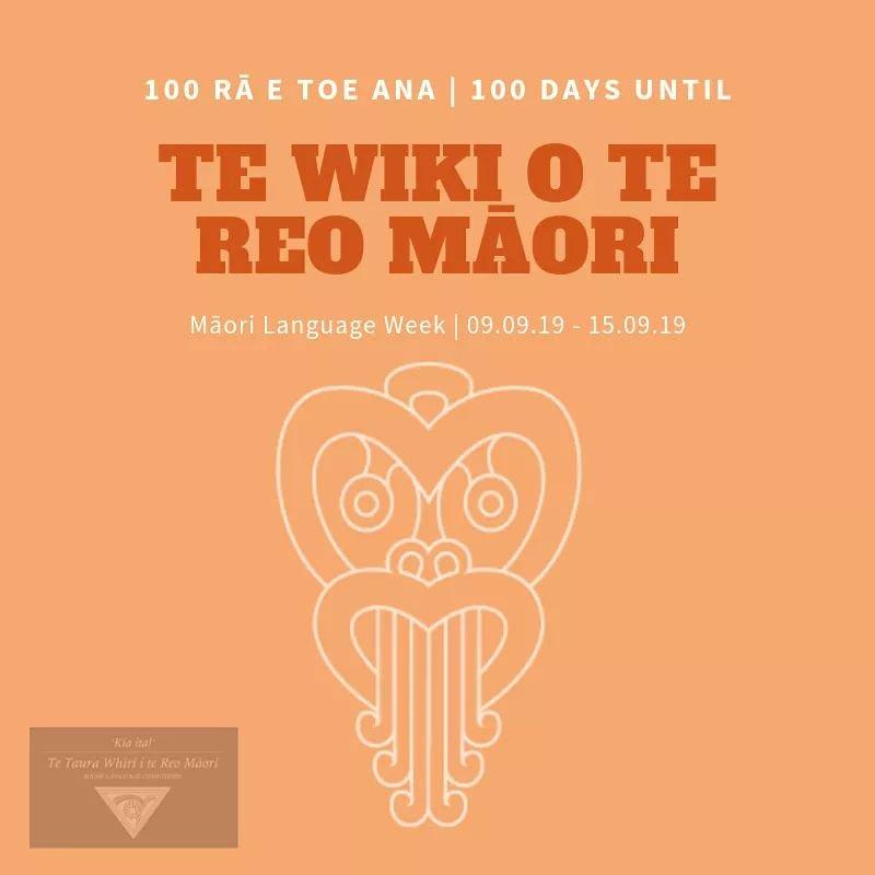 te wiki o te reo maori.jpg
