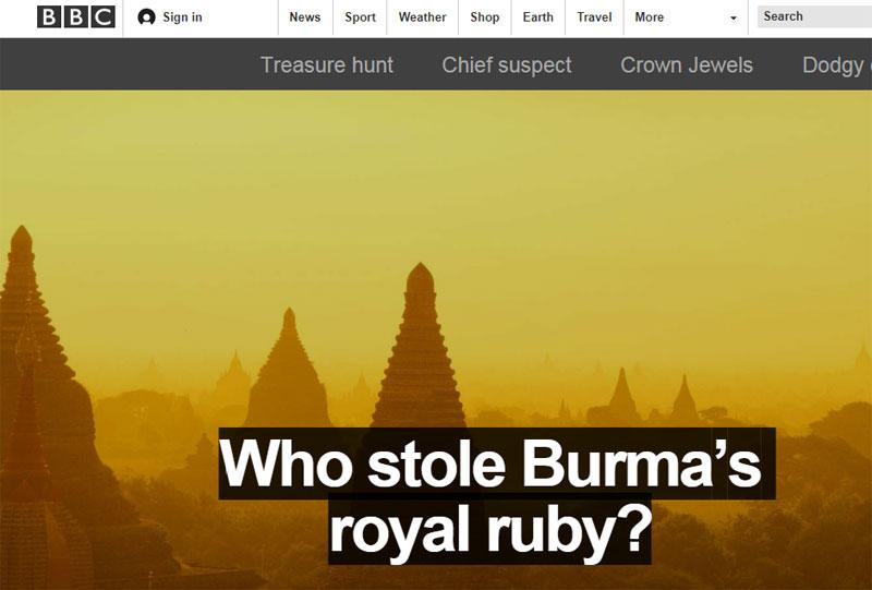 BBC Magazine: Who Stole Burma's Royal Ruby?
