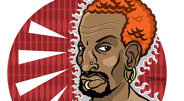 Rodman.jpg