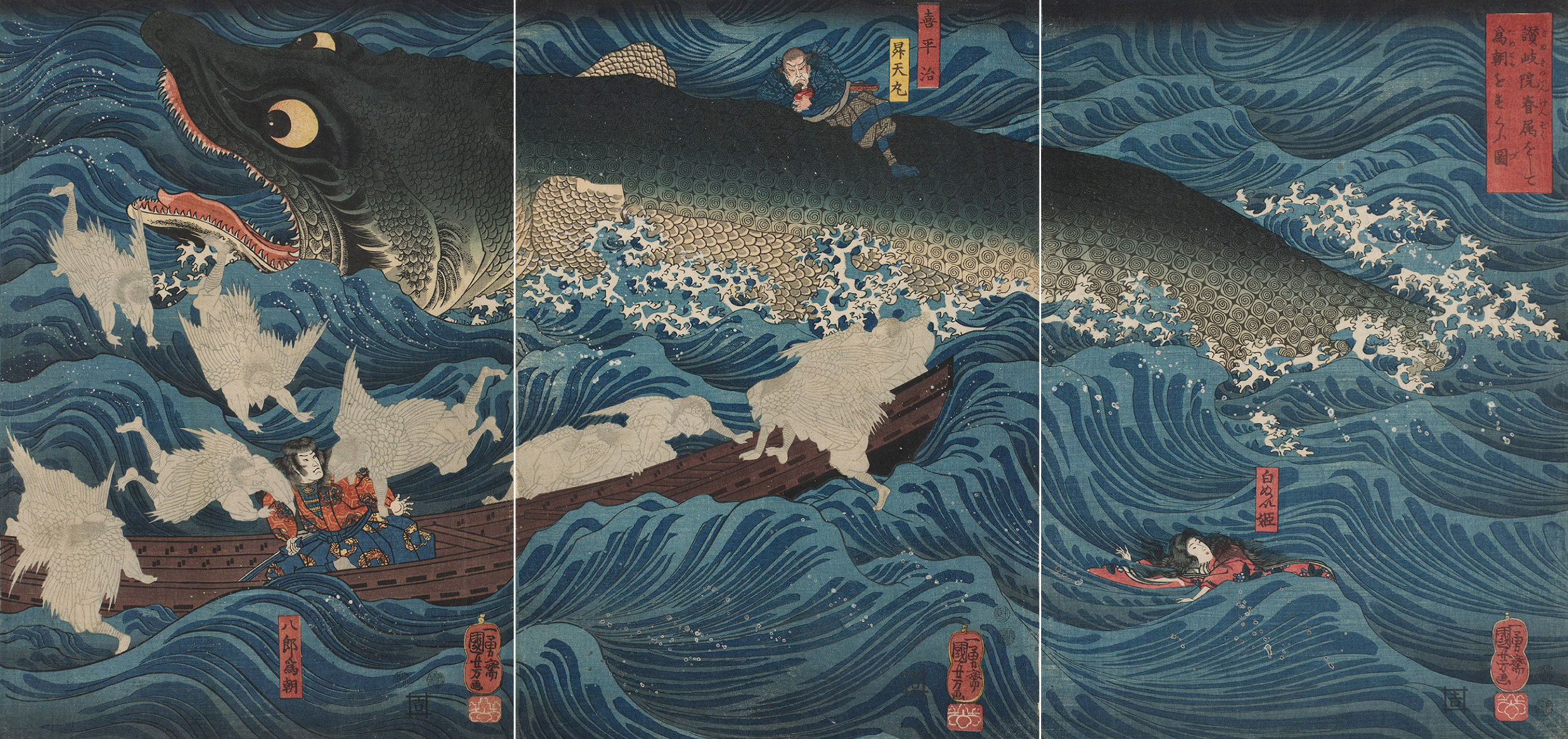 Utagawa Kuniyoshi (1851-52)