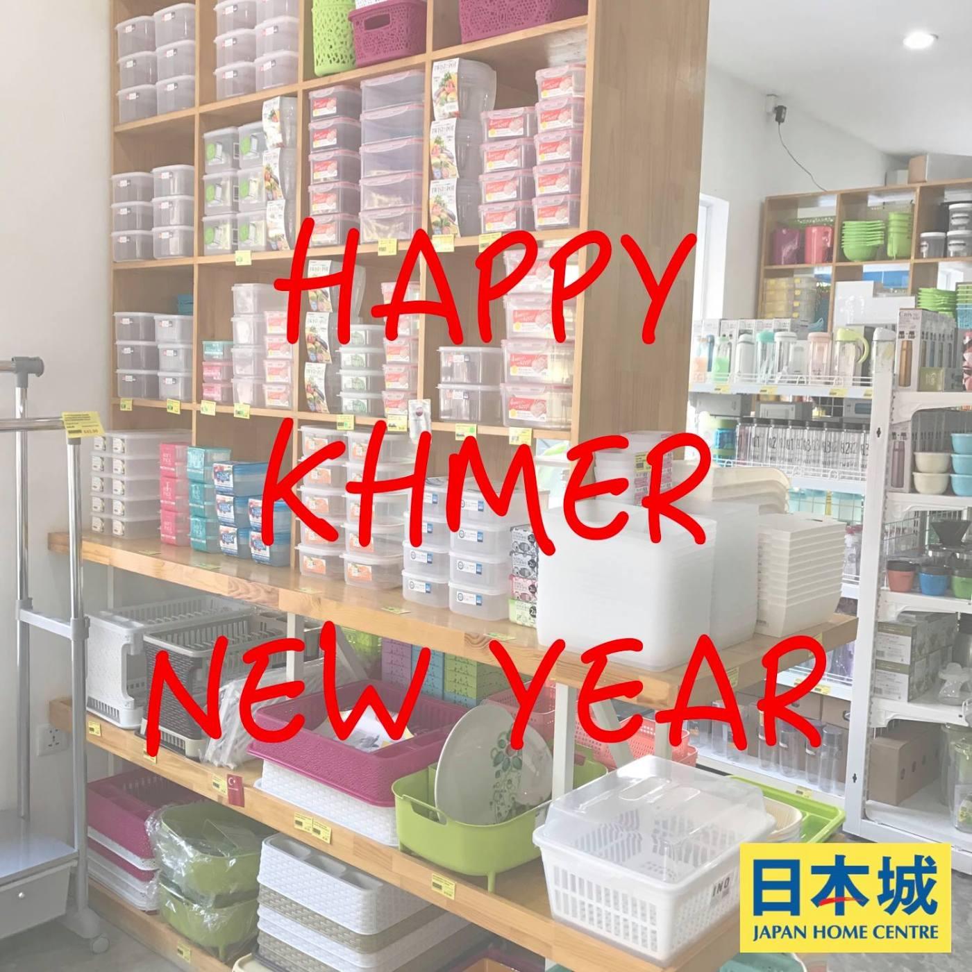 Happy Khmer New Year 2018.jpg