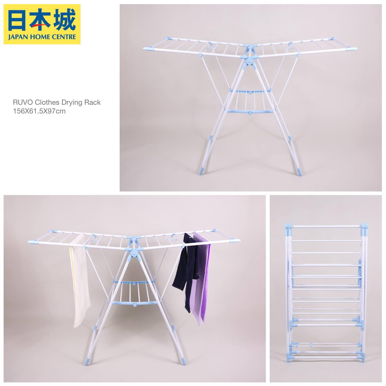 RUVO Clothes drying rack.jpg