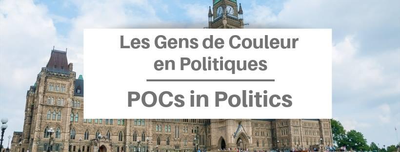 POC in politics - CVUO - uottawa events.jpg