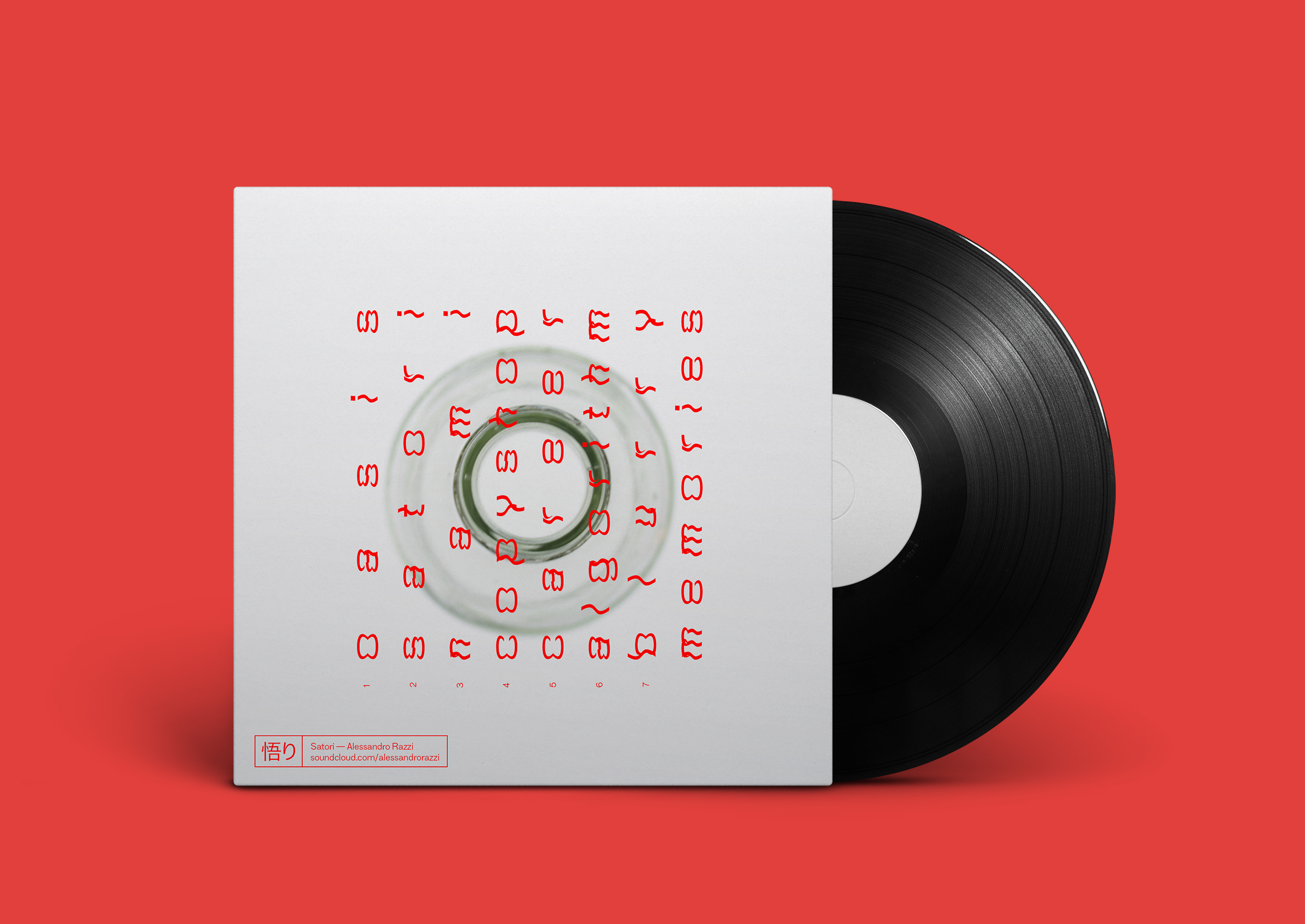 Satori Vinyl