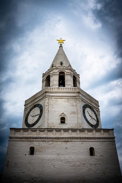 Clock tower at the entrance to Kazan's kremlin