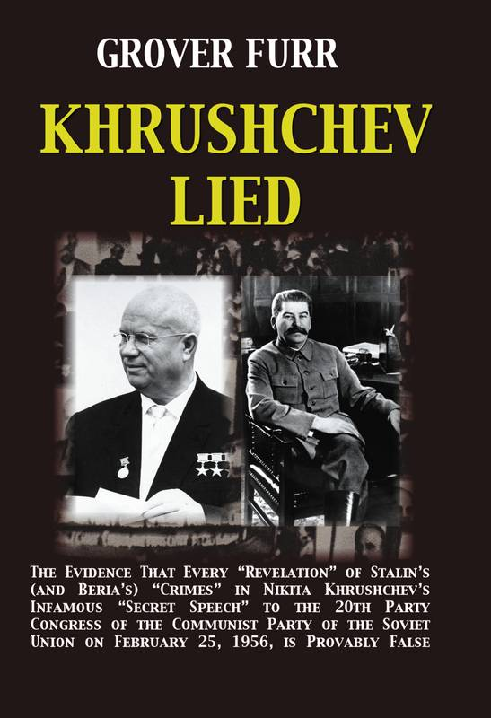 grover furr krushchev lied.jpg