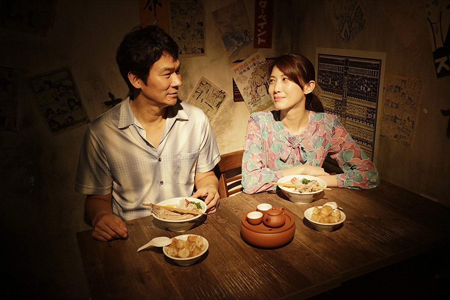 Ramen Shop - A young man who is curious about his deceased parents' past takes a food journey to Singapore where he uncovers more than just delicious meals.(Drama: 1hr 29min)Film sponsor - Eat ADK Restaurant Week