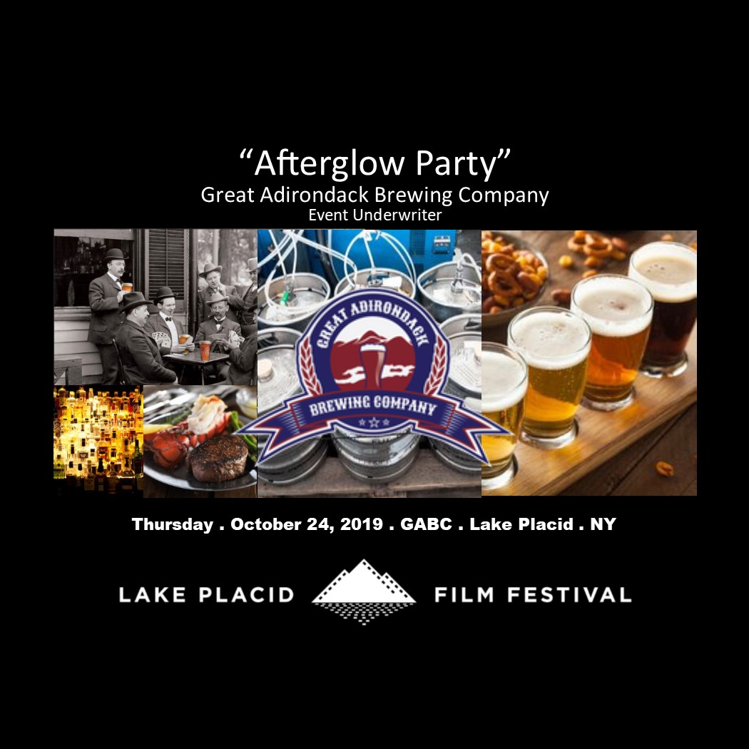Afterglow Party