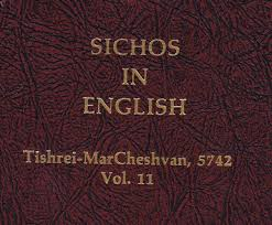 S    ichosinenglish.com    Chassidic essays, books, and audio (in English)