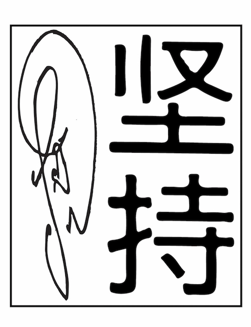 My Artist Logo-01.jpg