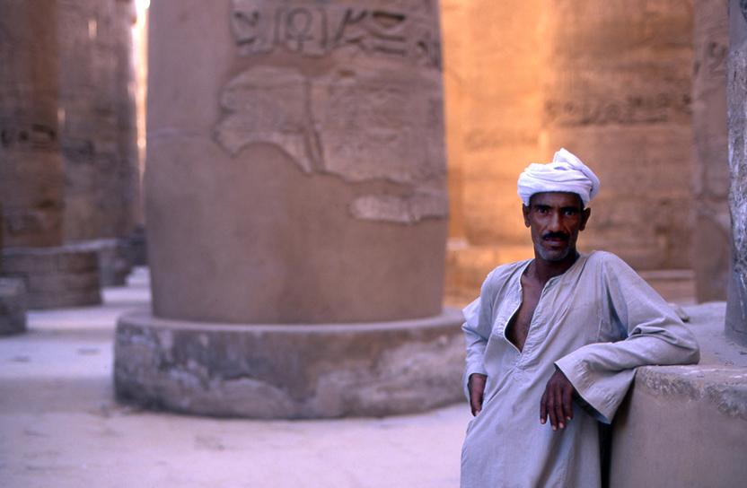 Karnak Local