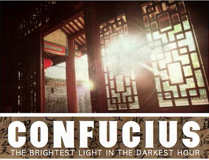 Confucius Public.png