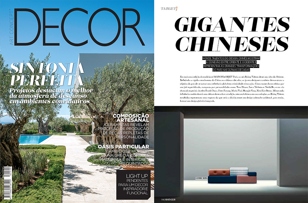 201903Revista Decor H700.jpg