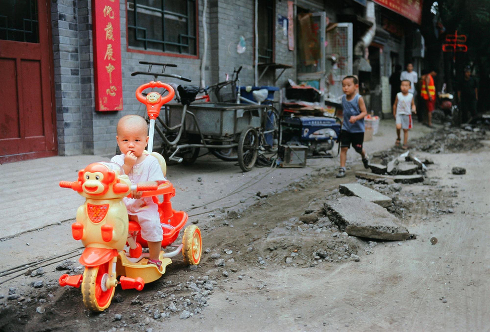 0014 China.JPG