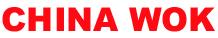 tentant-logos-china-wok.jpg