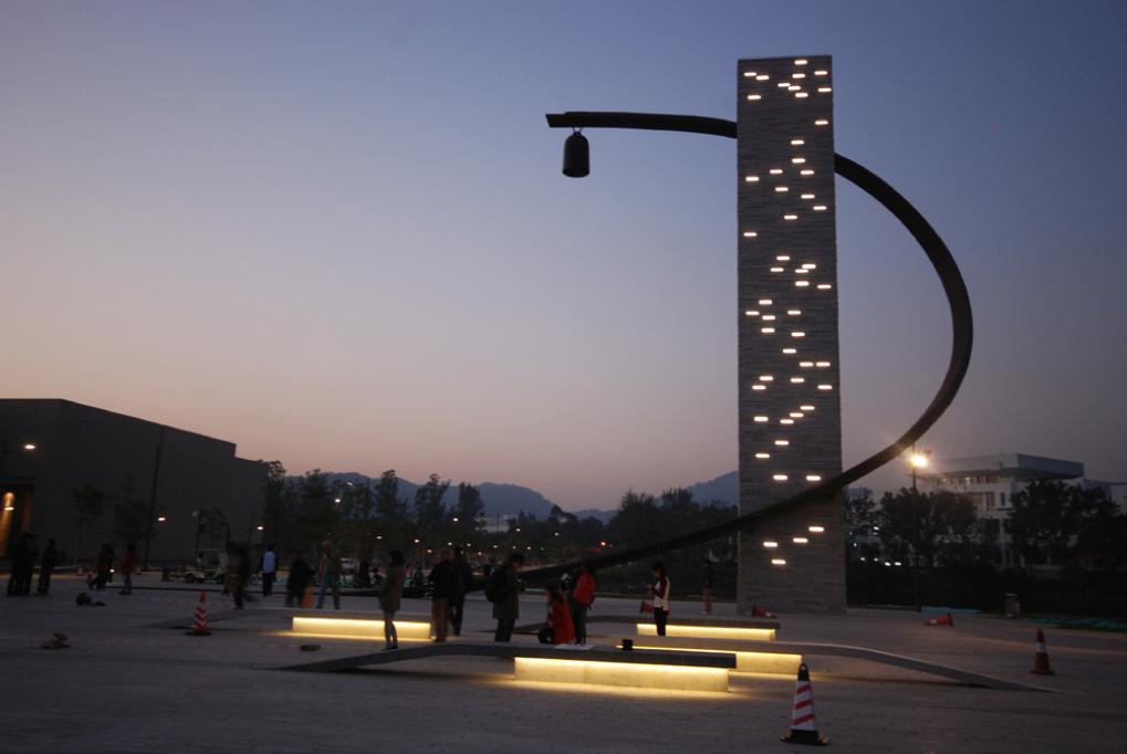 Shantou University