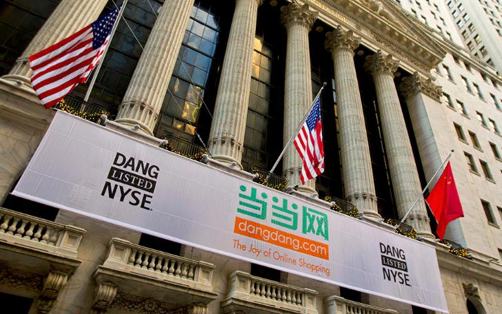 (Photo: Jin Lee/Bloomberg)