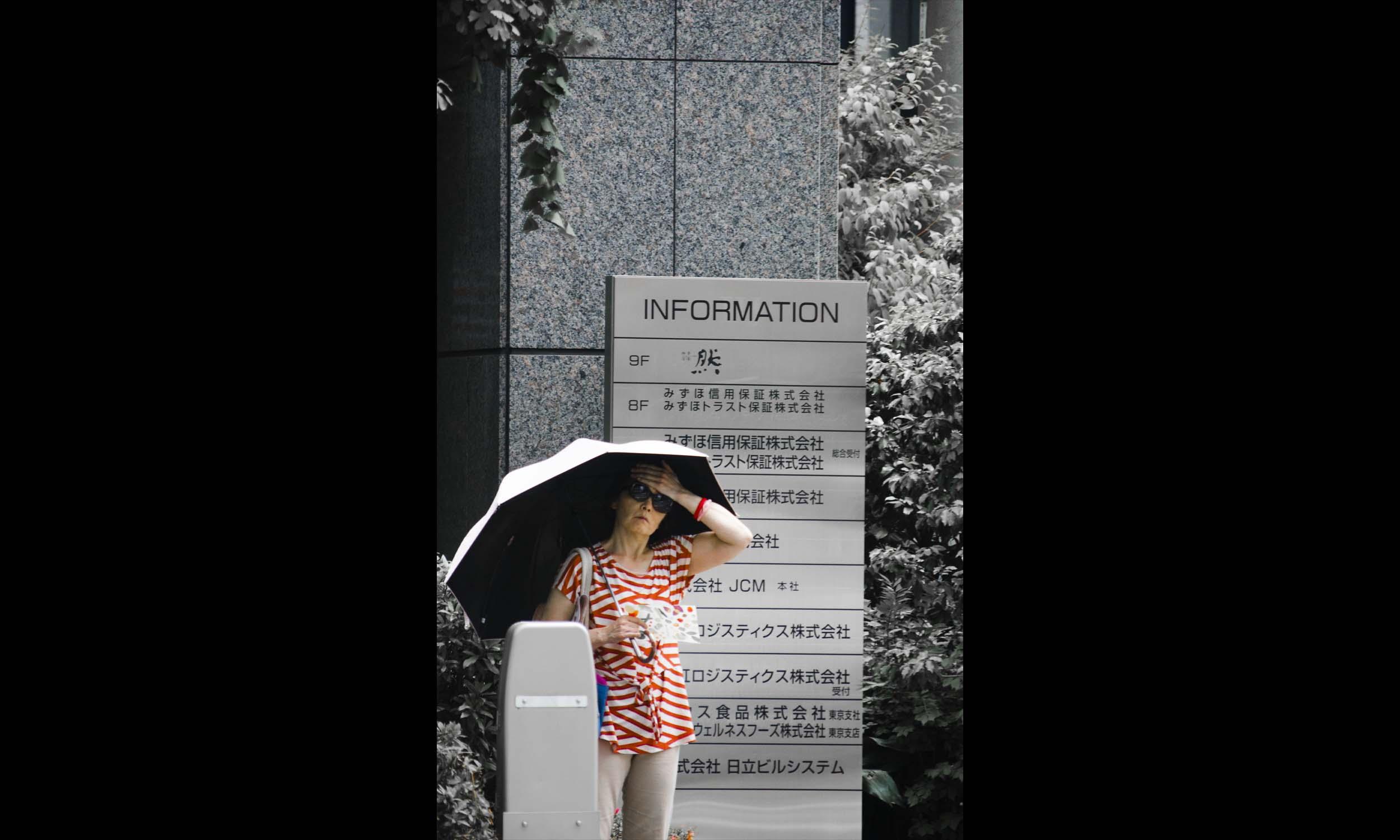 Japan 14.jpg