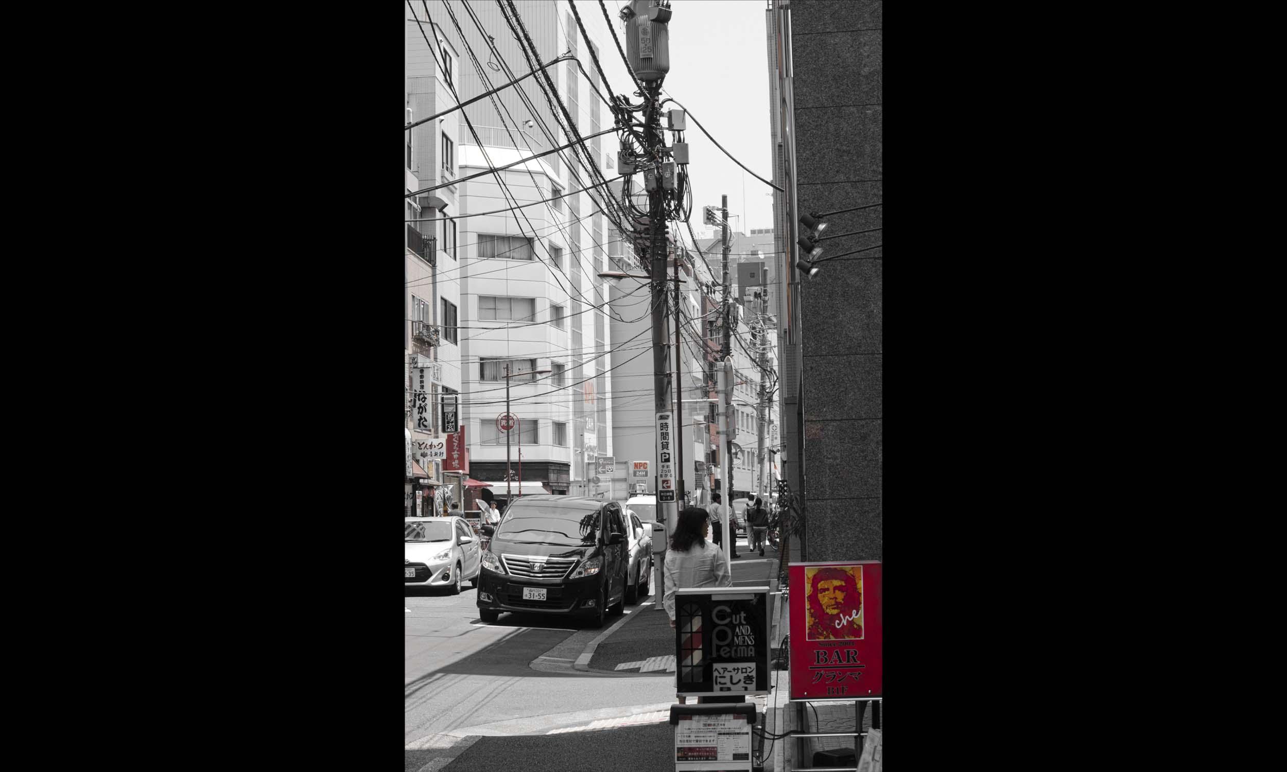 Japan 20.jpg