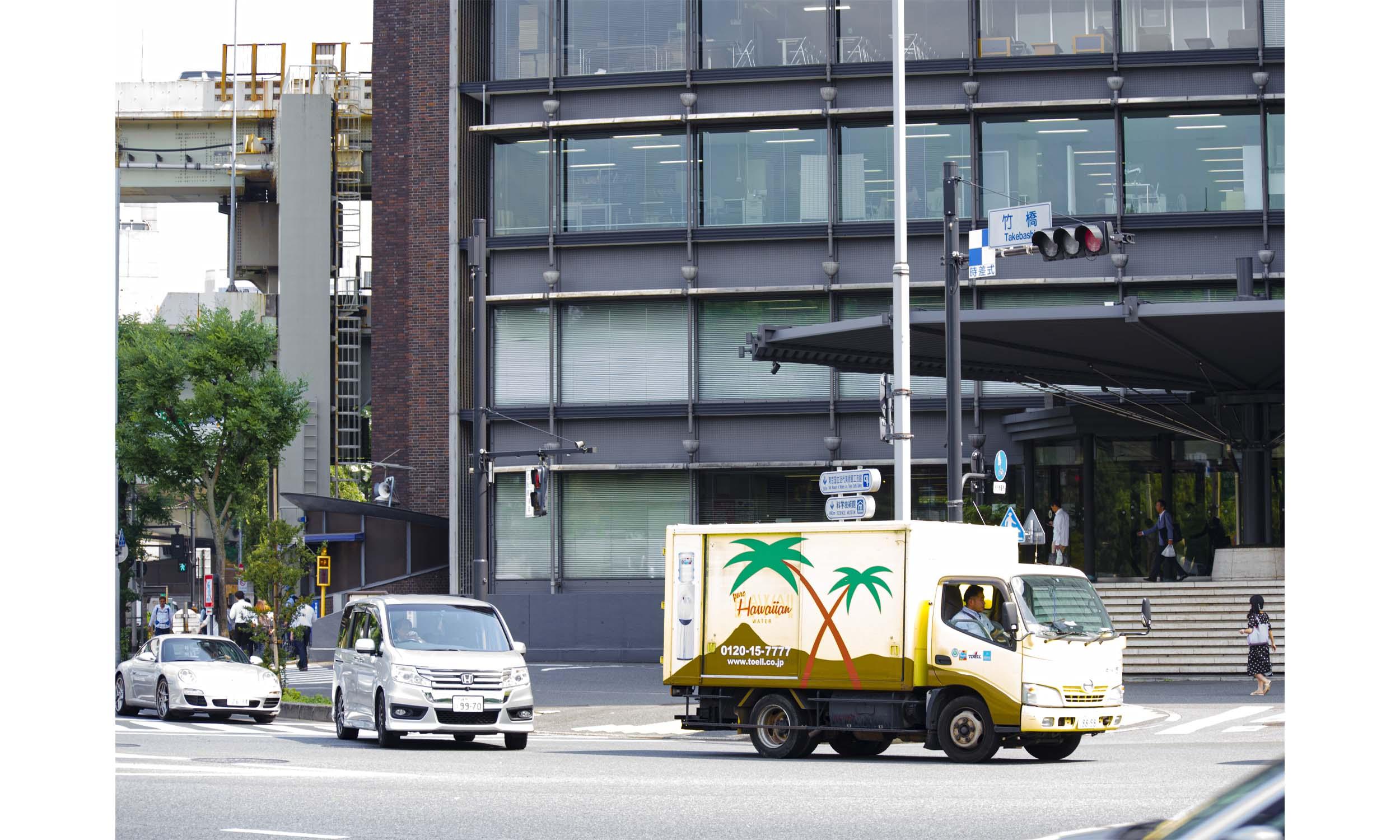 Japan 28.jpg