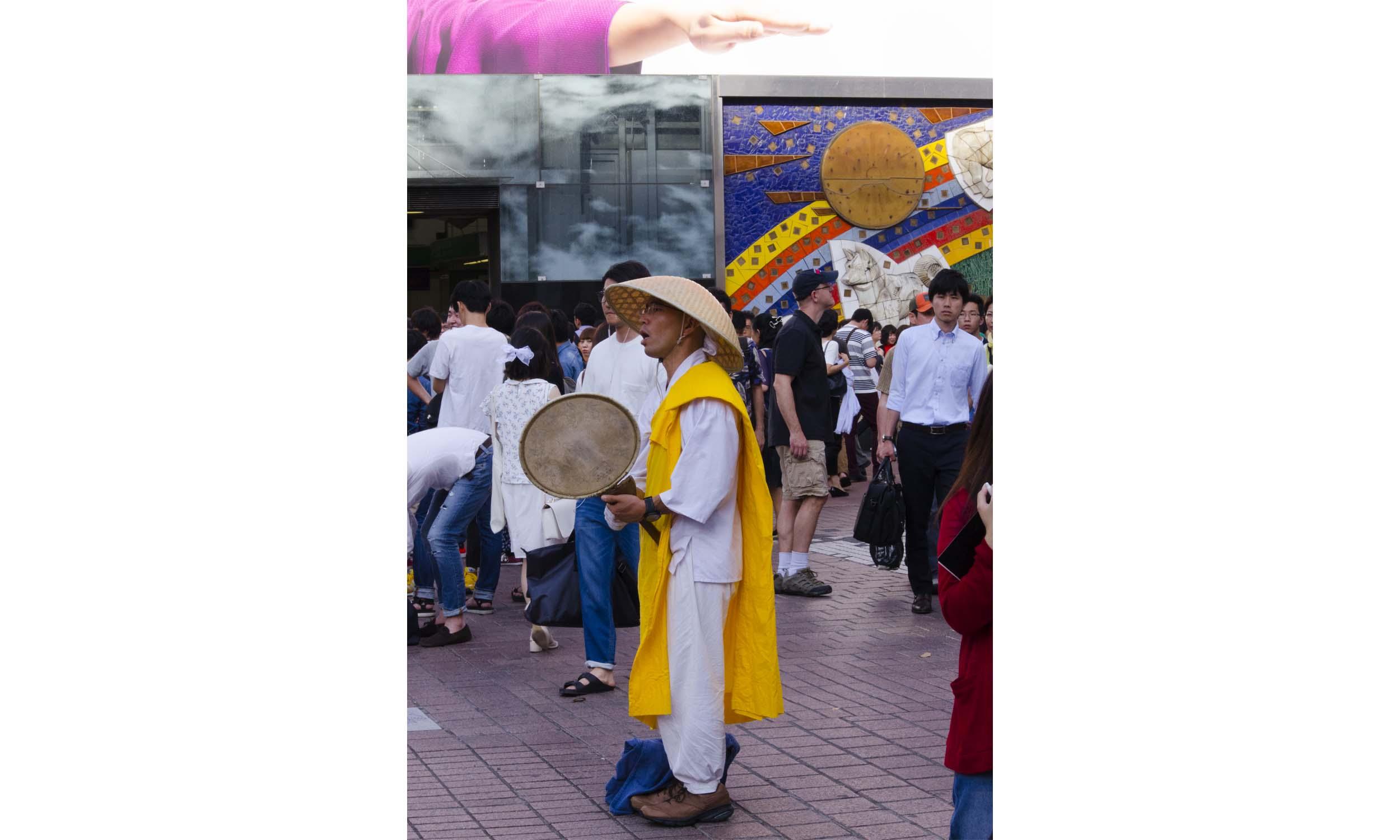 Japan 34.jpg