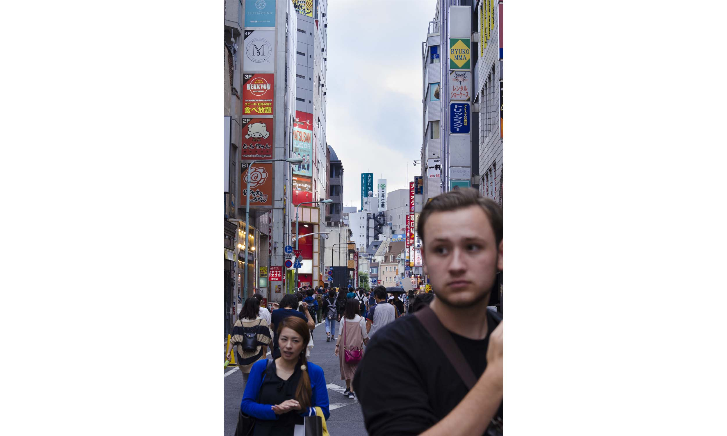 Japan 41.jpg