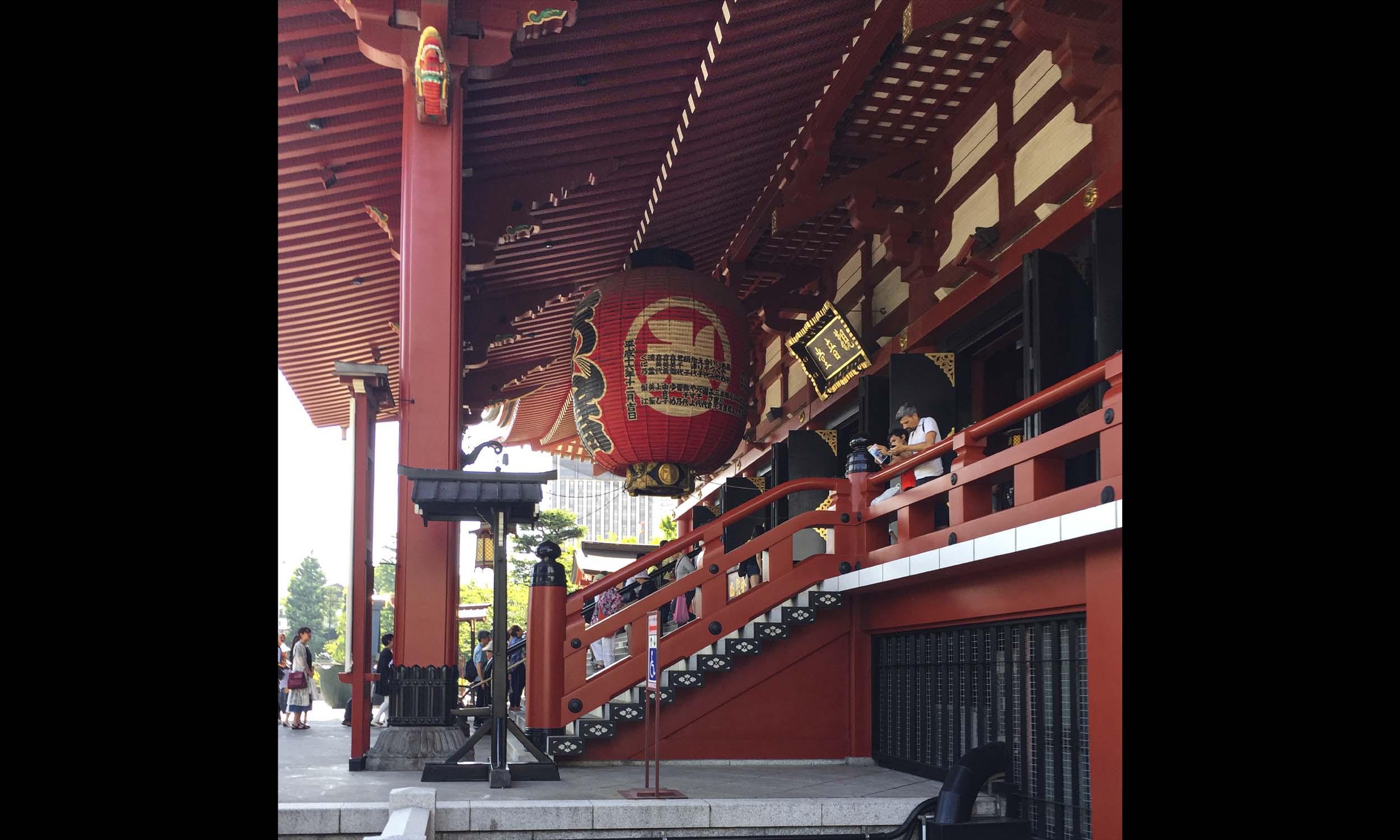 Japan 49.jpg