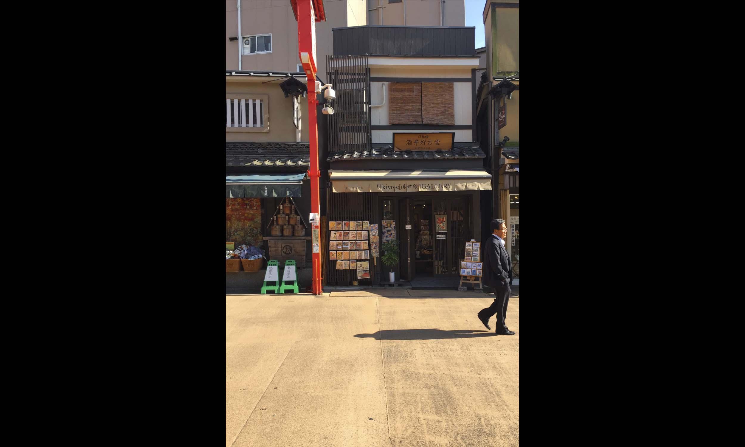 Japan 55.jpg