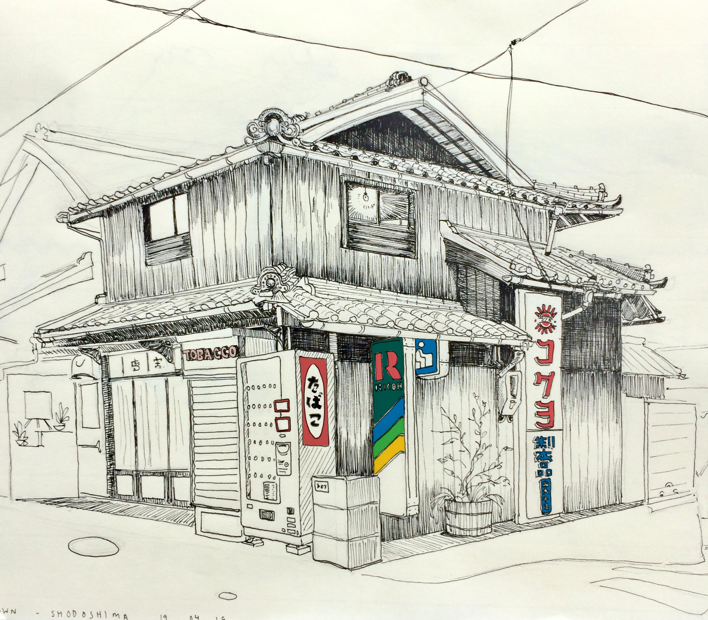 shodoshima.jpg