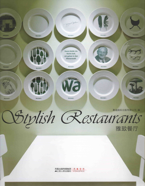 Stylish Restaurants