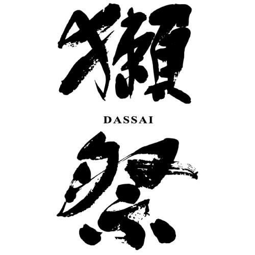 DASSAI.jpg