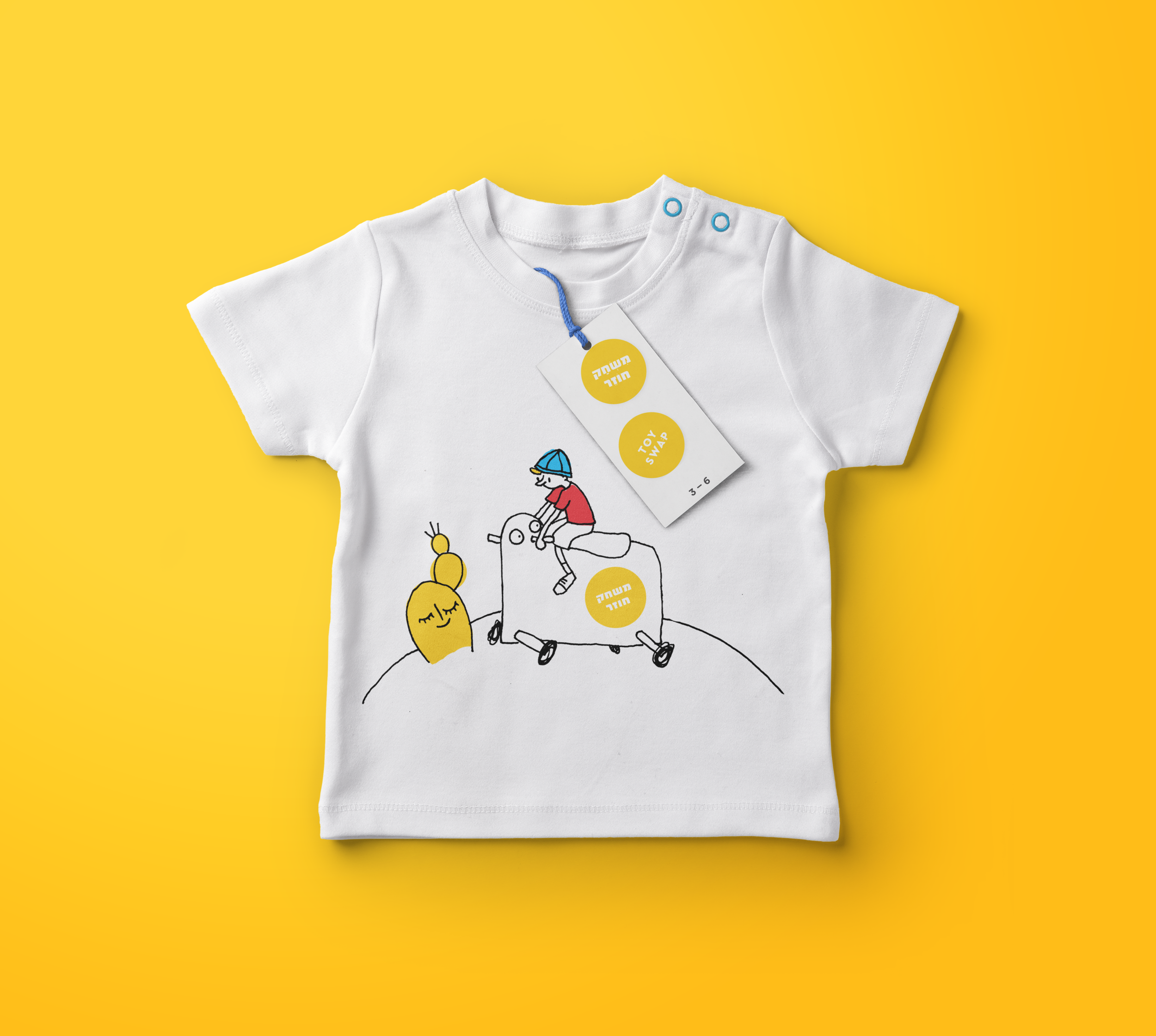 Toy_swap_shirt.png