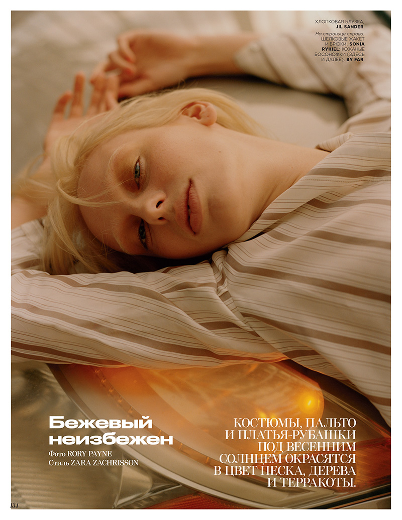 1-LILI_SUMNER_VOGUE_RUSSIA_FEBRUARY_2019_RORY_PAYNE-134.jpg