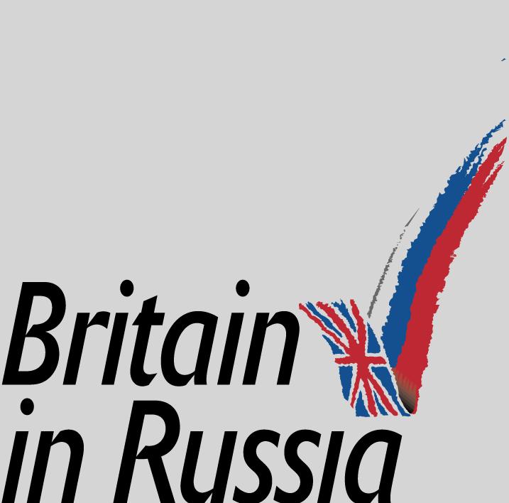 Britain in Russia logo 2000.jpg