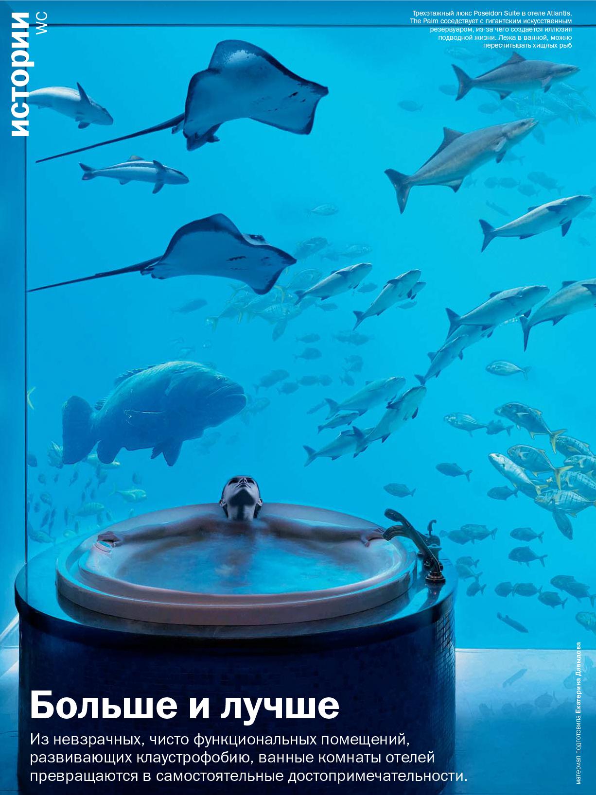 Atlantis_8.jpg