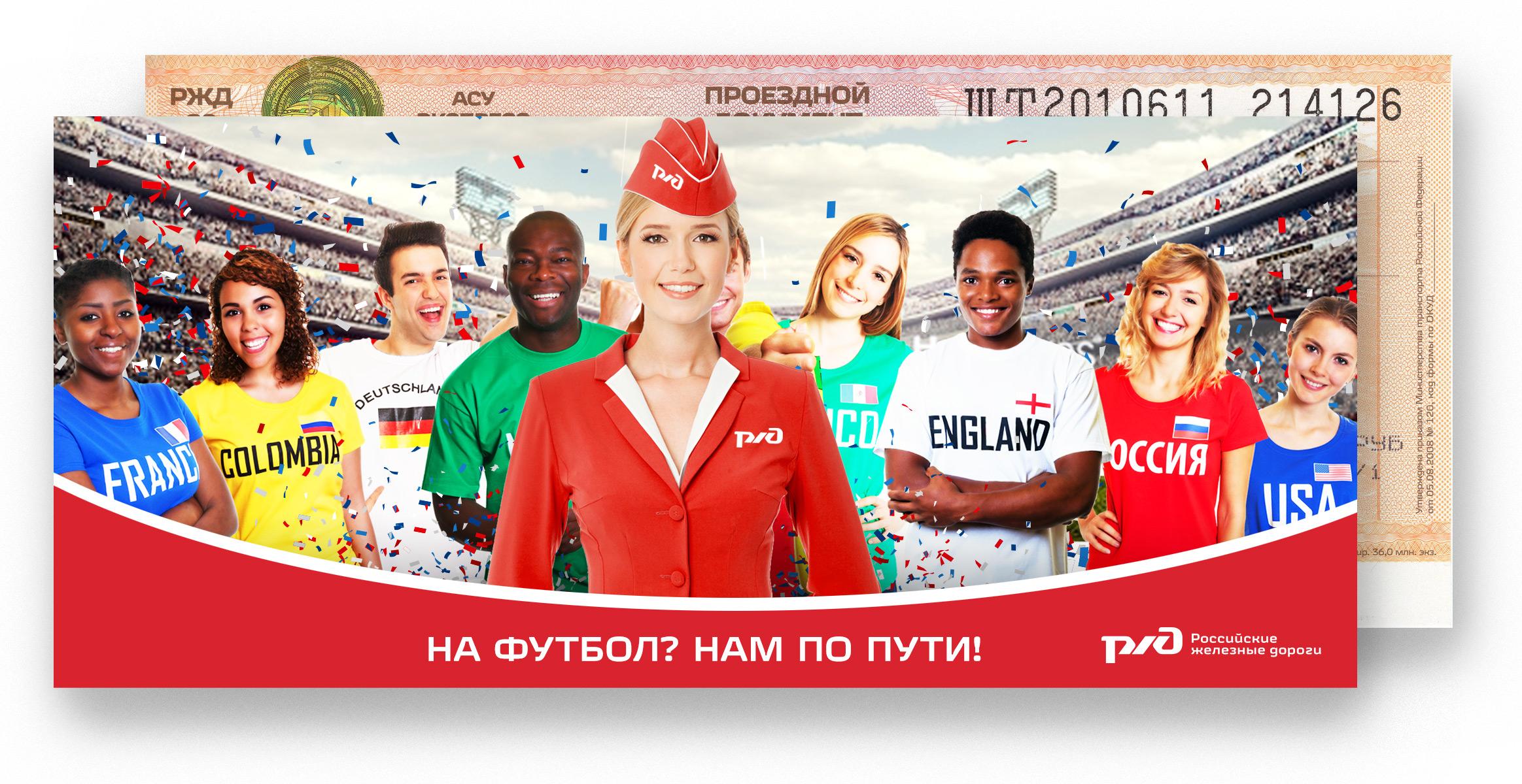 ticket-2.jpg
