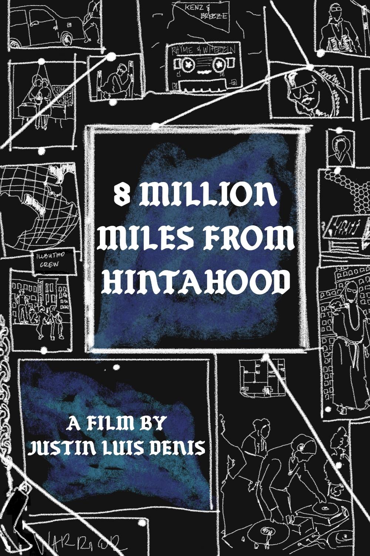 8 million miles from hintahood poster.jpg