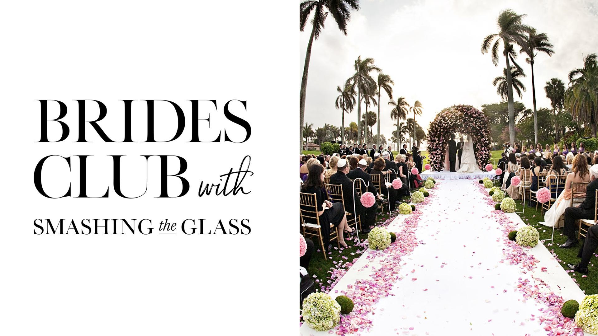 your jewish wedding day timeline -
