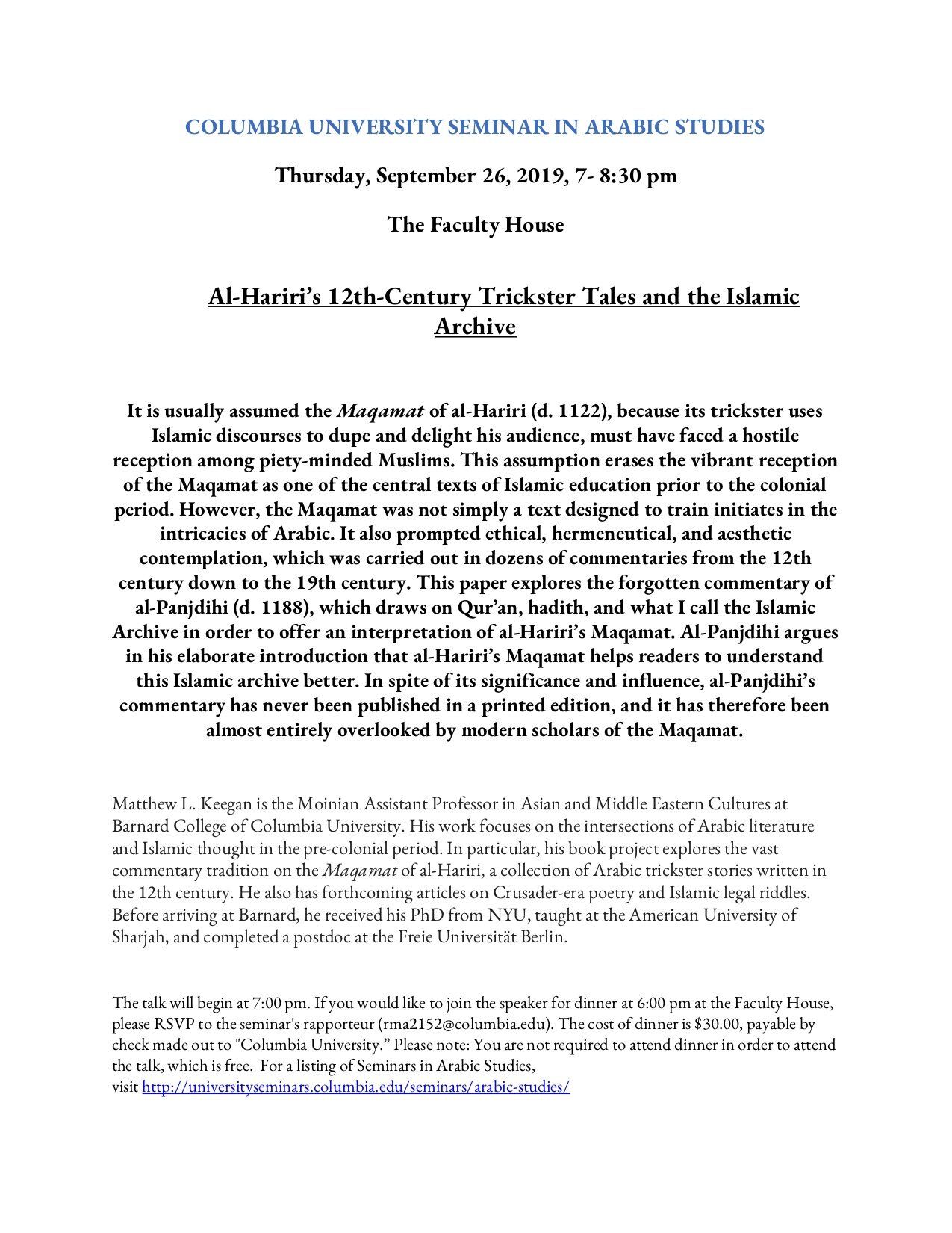 For more information and to RSVP, contact Ruwa Mohammed Alhayek   at rma2152@columbia.edu.