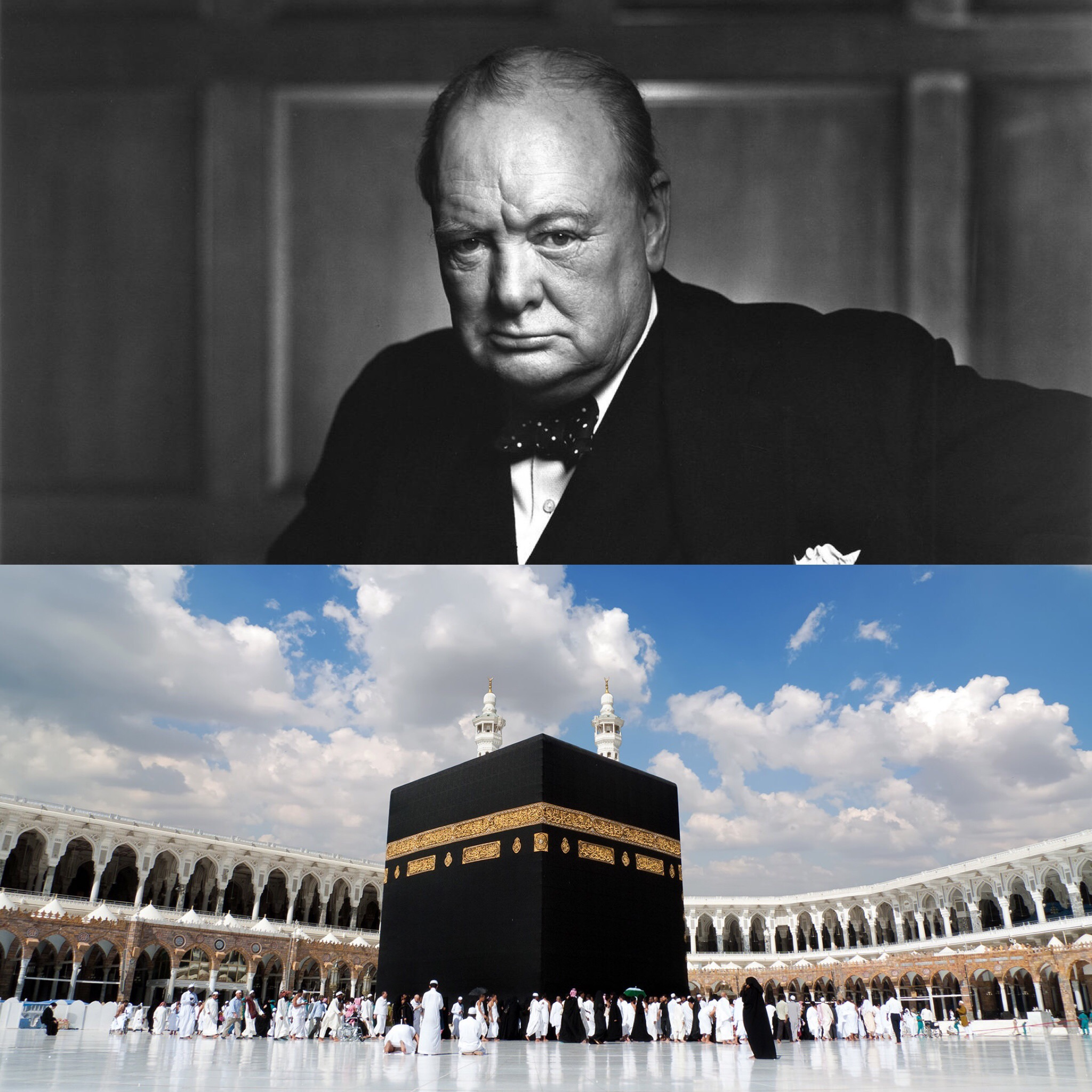 Churchill, Islam.JPG