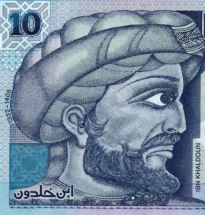 Ibn Khaldun.JPG