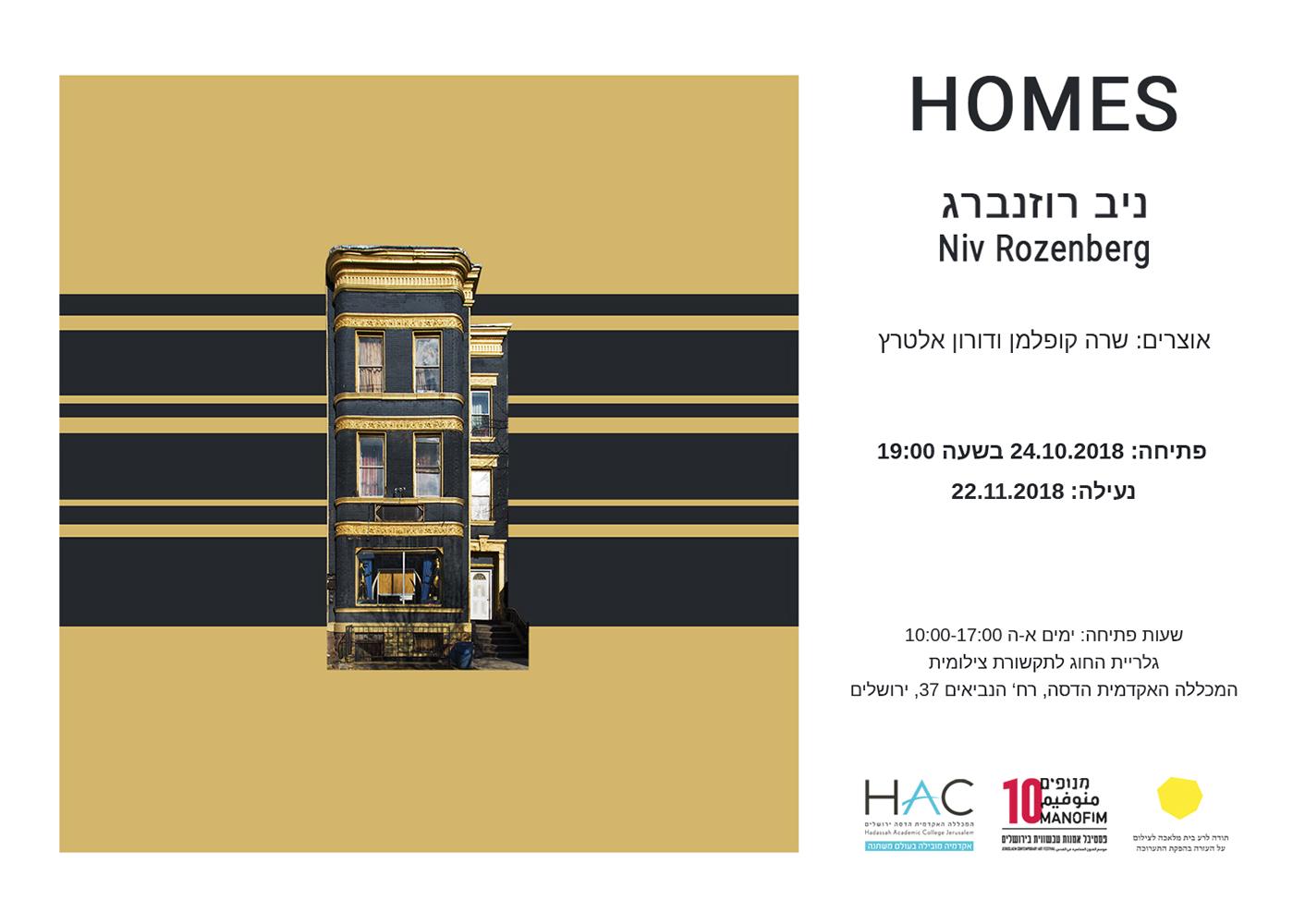 Homes: Solo Exhibitionat Hadassah College - Department of Photographic Communications Curator: Sara Kopelman and Doron AltaratzOctober 24, 2018 - November 22, 2018Opening reception: October 24, 2018 at 7pm.