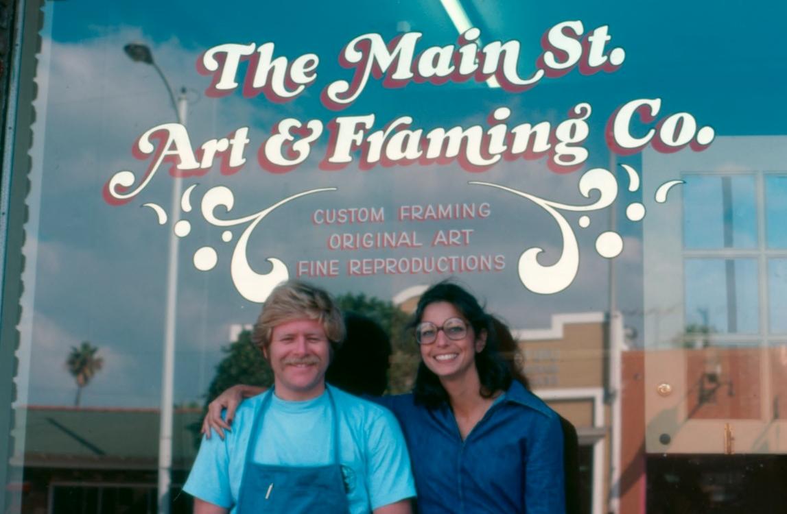 Joe & Adrienne Art shop.jpg