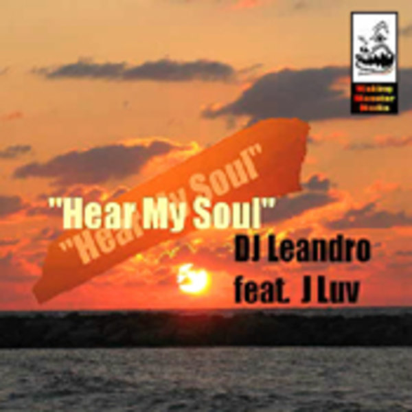 Hear My Soul